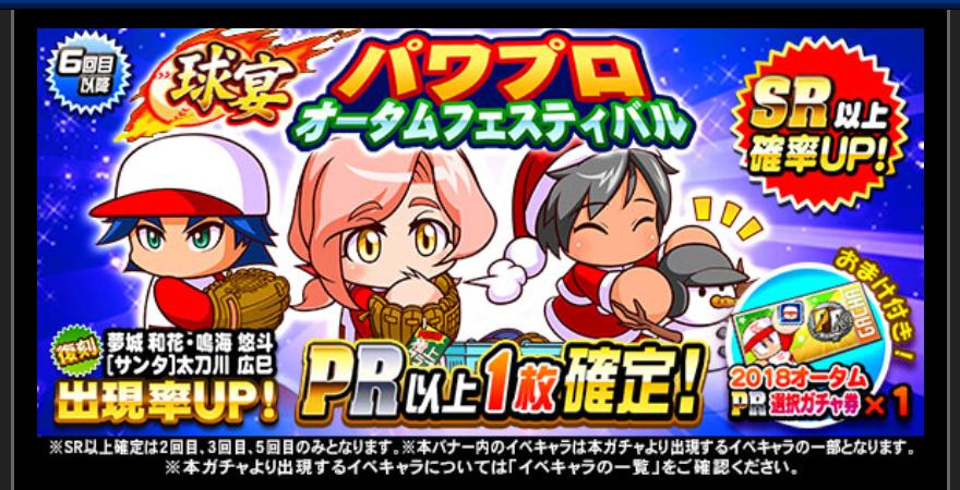 f:id:arimurasaji:20180927203719p:plain