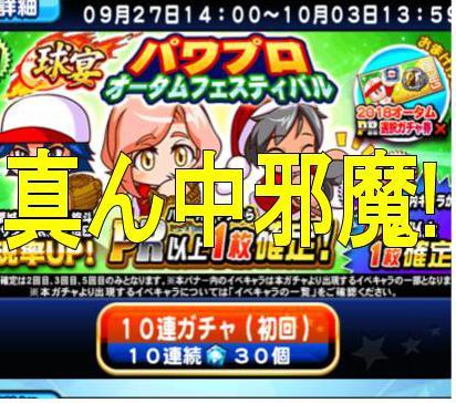 f:id:arimurasaji:20180927204149j:plain