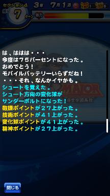 f:id:arimurasaji:20180927224217p:plain