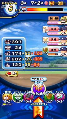 f:id:arimurasaji:20180927224228p:plain