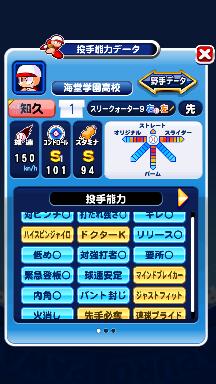 f:id:arimurasaji:20180927224414p:plain