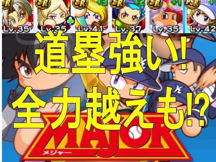 f:id:arimurasaji:20180927225819j:plain