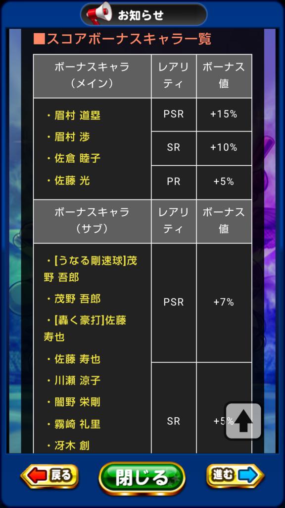 f:id:arimurasaji:20180928223621p:plain