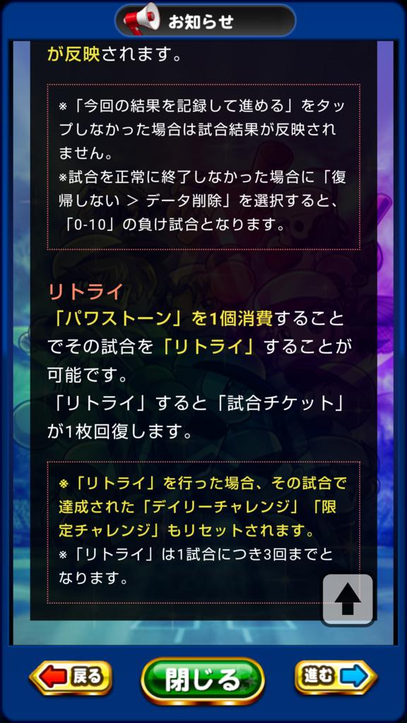 f:id:arimurasaji:20180928223641p:plain