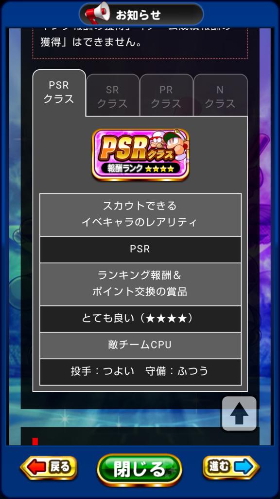 f:id:arimurasaji:20180928223657p:plain