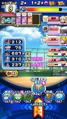 f:id:arimurasaji:20180929094240p:plain