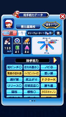 f:id:arimurasaji:20180929094445p:plain
