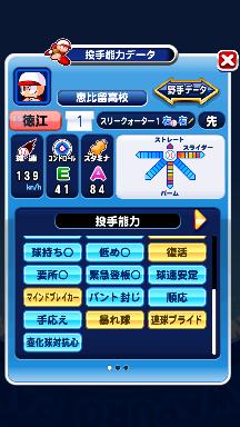 f:id:arimurasaji:20180929094447p:plain