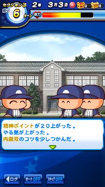 f:id:arimurasaji:20180930190549p:plain