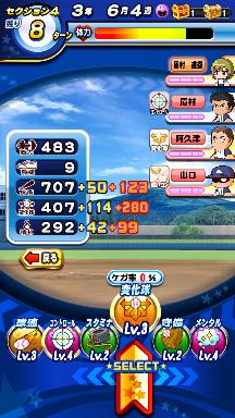 f:id:arimurasaji:20180930190813p:plain