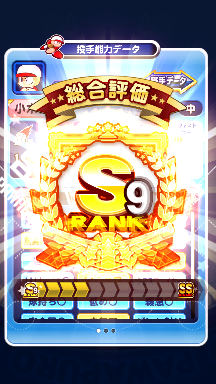 f:id:arimurasaji:20180930190953p:plain