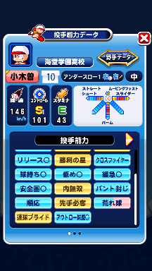 f:id:arimurasaji:20180930191004p:plain
