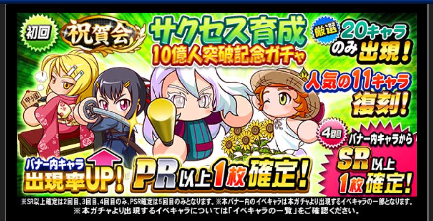 f:id:arimurasaji:20181001212228p:plain