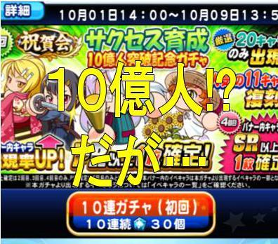 f:id:arimurasaji:20181001212608j:plain