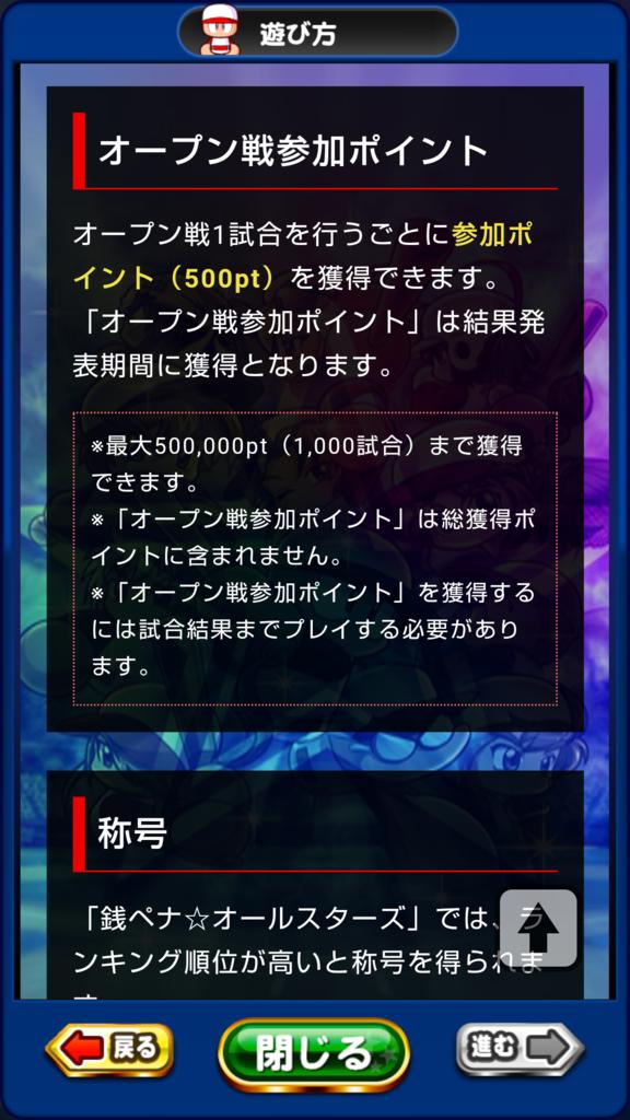 f:id:arimurasaji:20181002200236p:plain