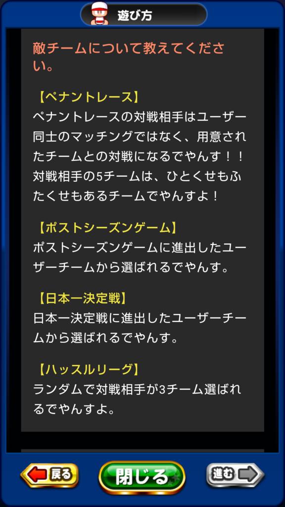 f:id:arimurasaji:20181002200332p:plain