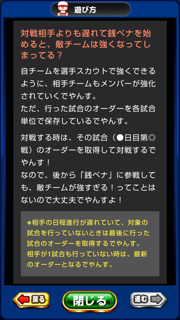 f:id:arimurasaji:20181002200336p:plain