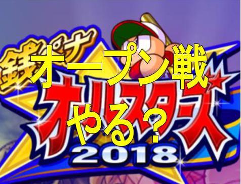 f:id:arimurasaji:20181002200806j:plain