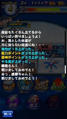 f:id:arimurasaji:20181003201013p:plain
