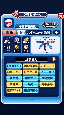 f:id:arimurasaji:20181003201602p:plain