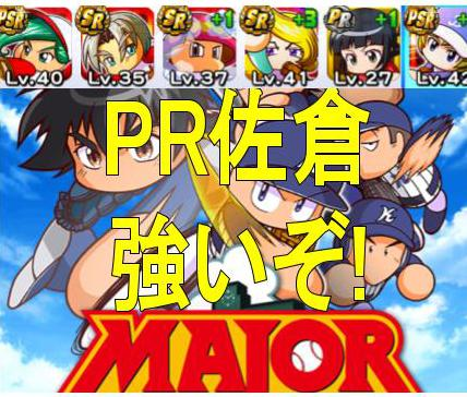 f:id:arimurasaji:20181003202935j:plain