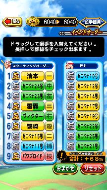 f:id:arimurasaji:20181004200715p:plain