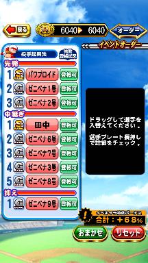 f:id:arimurasaji:20181004200718p:plain