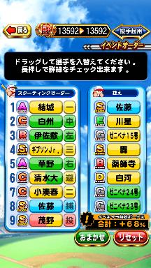 f:id:arimurasaji:20181004200743p:plain