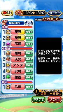 f:id:arimurasaji:20181004200747p:plain