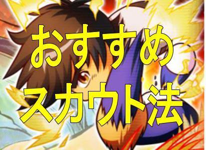 f:id:arimurasaji:20181004201759j:plain