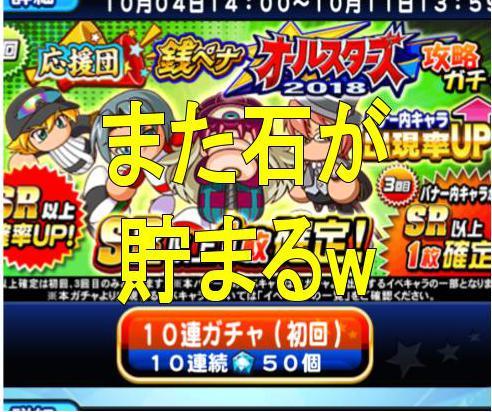 f:id:arimurasaji:20181004211816j:plain