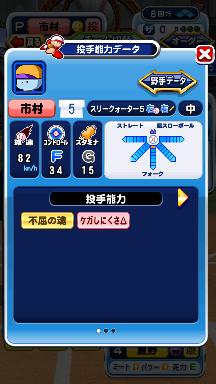 f:id:arimurasaji:20181005203522p:plain