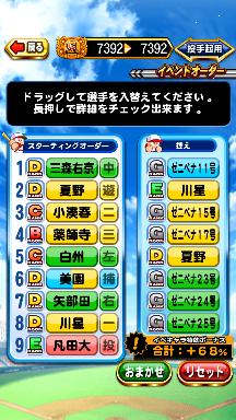 f:id:arimurasaji:20181005203546p:plain