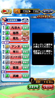 f:id:arimurasaji:20181005203550p:plain
