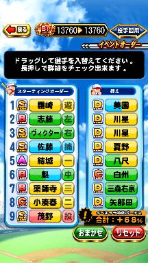 f:id:arimurasaji:20181006094150p:plain