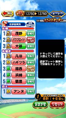 f:id:arimurasaji:20181006094152p:plain