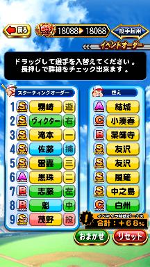 f:id:arimurasaji:20181006141325p:plain