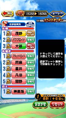 f:id:arimurasaji:20181006141328p:plain