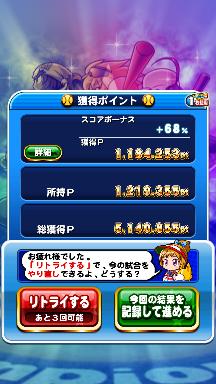 f:id:arimurasaji:20181006141352p:plain