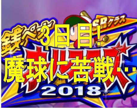 f:id:arimurasaji:20181006142031j:plain