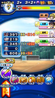 f:id:arimurasaji:20181007125446p:plain
