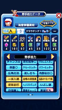 f:id:arimurasaji:20181007125929p:plain