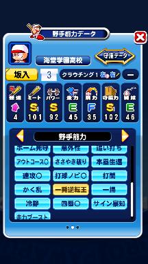 f:id:arimurasaji:20181007125939p:plain