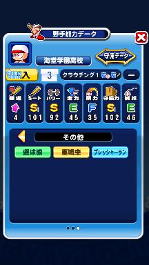 f:id:arimurasaji:20181007125943p:plain