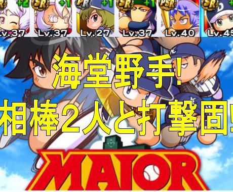 f:id:arimurasaji:20181007130428j:plain