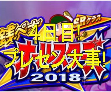 f:id:arimurasaji:20181007203450j:plain