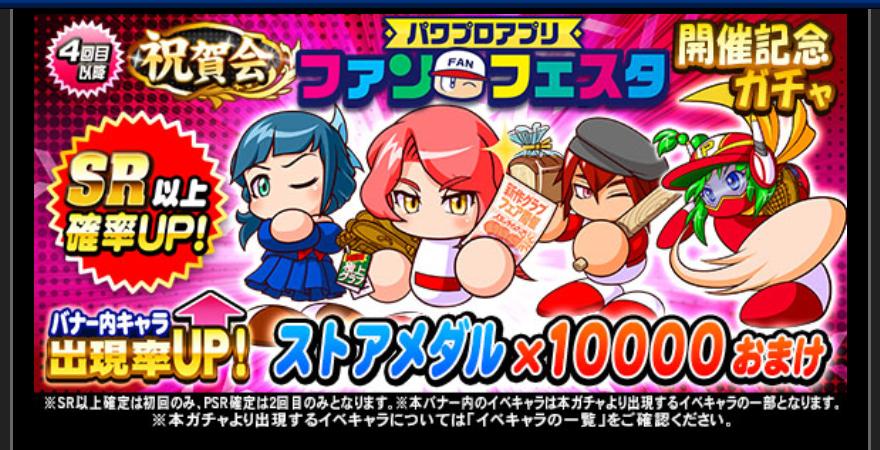 f:id:arimurasaji:20181008202232p:plain