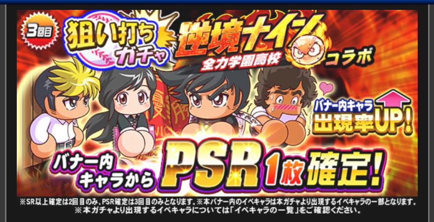 f:id:arimurasaji:20181009204226p:plain