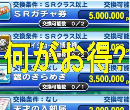 f:id:arimurasaji:20181009234119j:plain