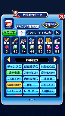 f:id:arimurasaji:20181011203055p:plain